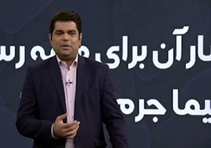 بسته خبری : ماجرای خبر محرمانهای که از تلویزیون پخش شد