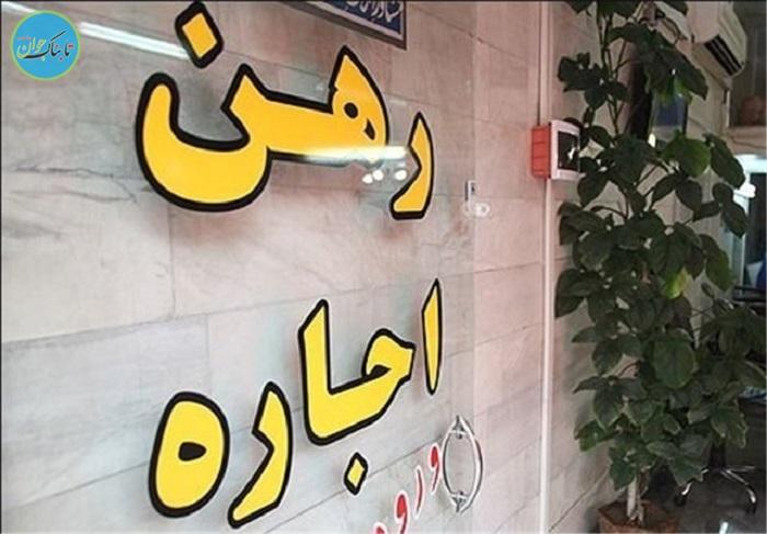 بسته خبری : اولین مصاحبه همسر آقای بازیگر بعد از جنجال اخیر