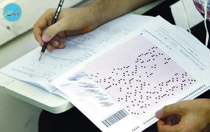 کنکور ۹۸ به روایت آمار/اینفوگرافیک