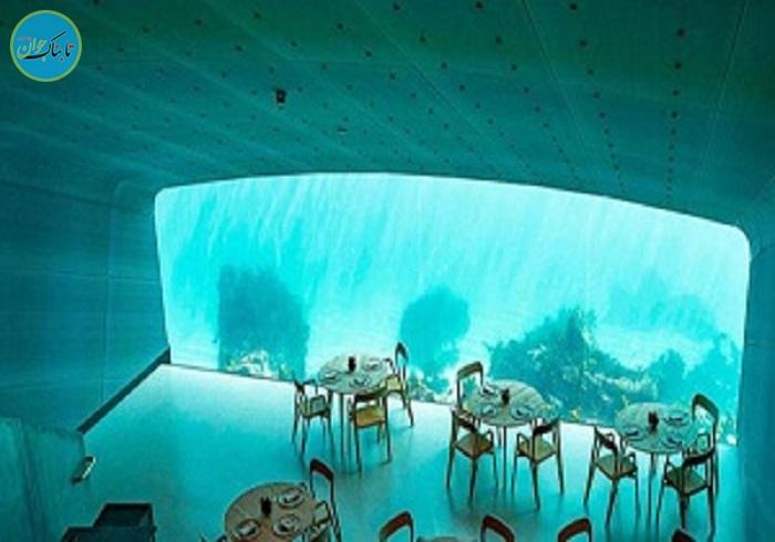 بسته خبری : رستورانی زیر آب در اروپا