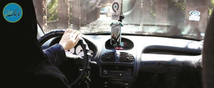 ساعتی با یک راننده زن تاکسیهای اینترنتی
