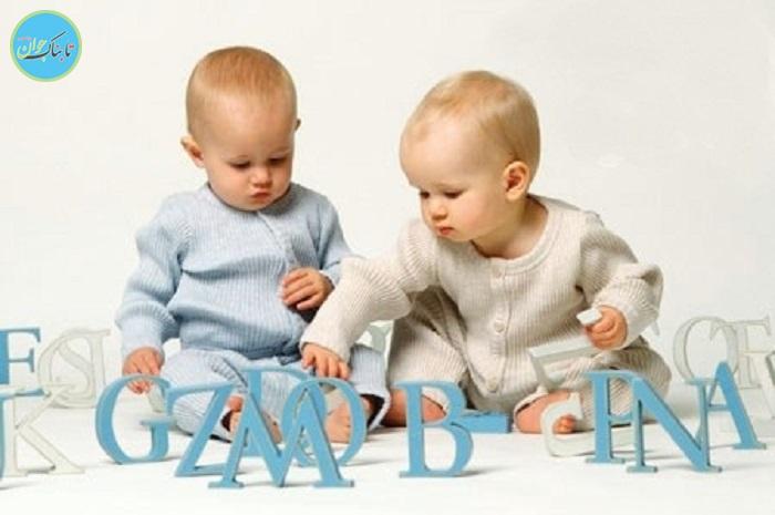 مغز کودکان، از بدو تولد دو زبانه است