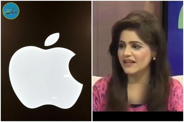 بسته خبری : سوتی عجیب مجری تلویزیون پاکستان درباره اپل!