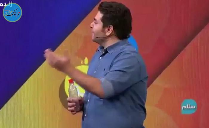 اجرای چالش در بطری روی آنتن زنده شبکه ۳!