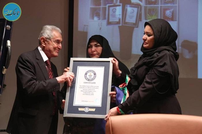 عجیب ترین رکورد بانوی ایرانی در گینس!