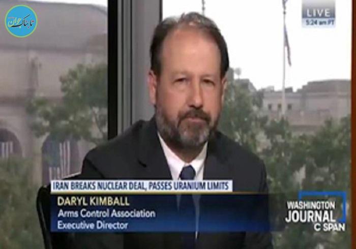 تماس تلفنی یک شهروند آمریکایی درباره ایران+ فیلم