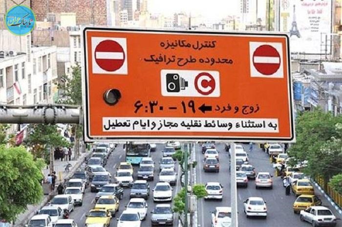 بسته خبری : افزایش اعتراضهای مردمی به طرح ترافیک جدید