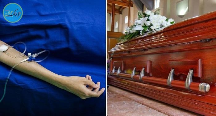 بسته خبری : زنده شدن جوان ۲۰ ساله در مراسم تشییع جنازهاش!