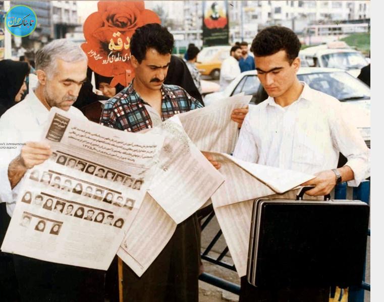 داستان متولد شدن غول کنکور ایرانیها