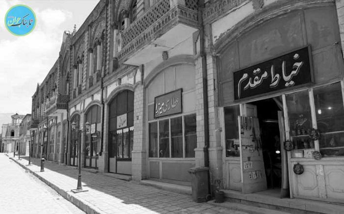 سند جمعیت تهران در سال ۱۳۱۸+ عکس