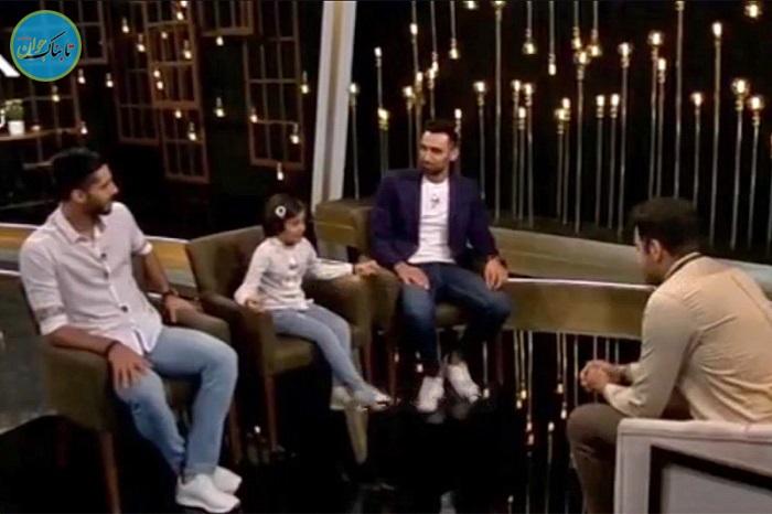 دردسرهای شیرین زبانی دختر پویا فیاضی در برنامه زنده علی ضیا