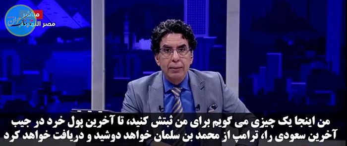 کارشناس مصری