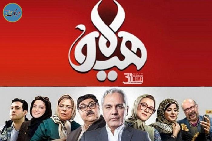 علی ضیا : حجاب مهم تر است یا اختلاس ؟