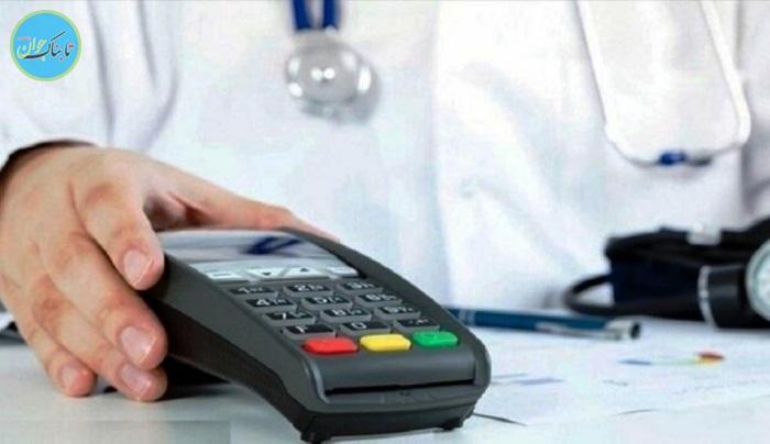 آموزش راههای دور زدن مالیات، ویژه پزشکان!