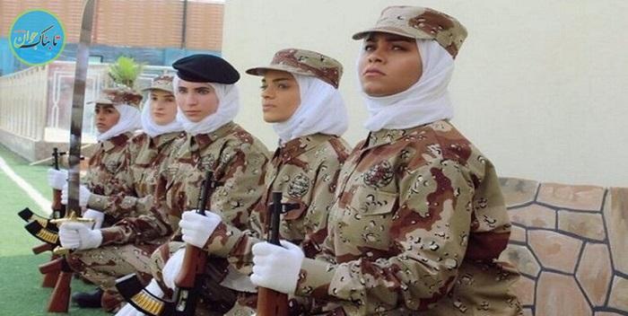 رژه زنان عربستان