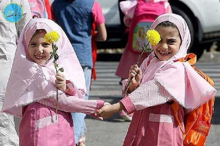 بازگشت به مدرسه در اول مهر