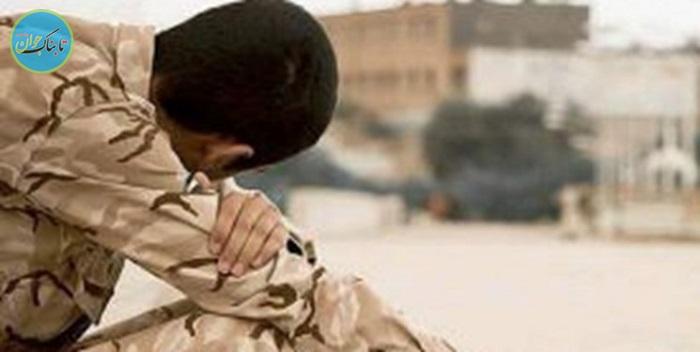 سرباز ناراحت