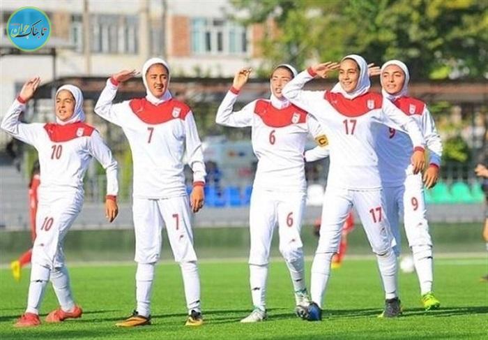 دختران فوتبالیست زیر 15 سال ایران
