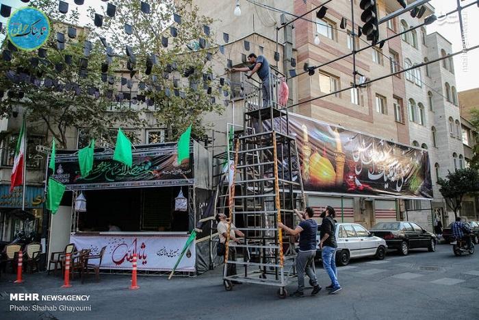 تهران در آستانه ماه محرم