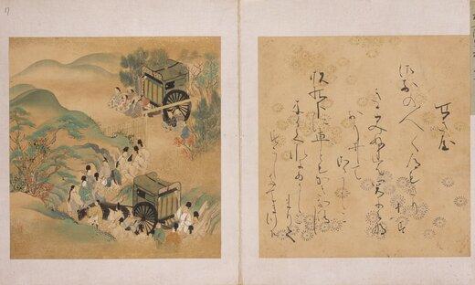 پیدا شدن رمان قدیمی در ژاپن