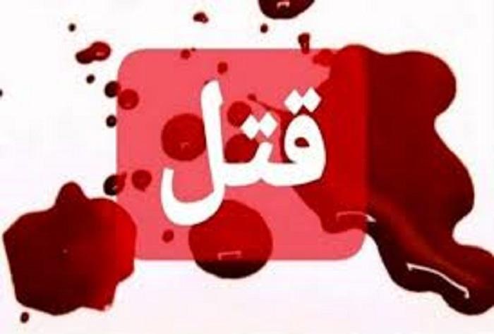 اقدام جنون آمیز اقای داماد در مقابل خانواده عروس