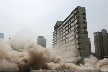 تخریب برج
