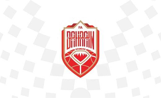 فدراسیون فوتبال بحرین