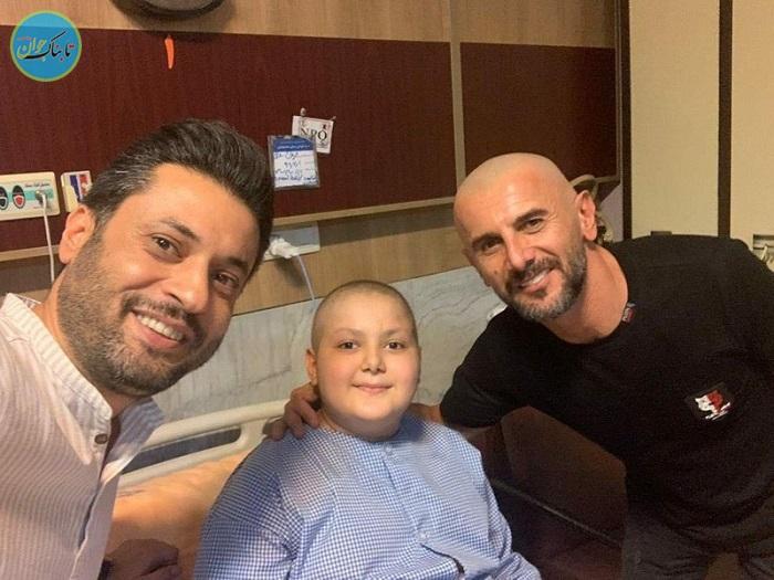 امین حیایی آرزوی کودک سرطانی را براورده کرد