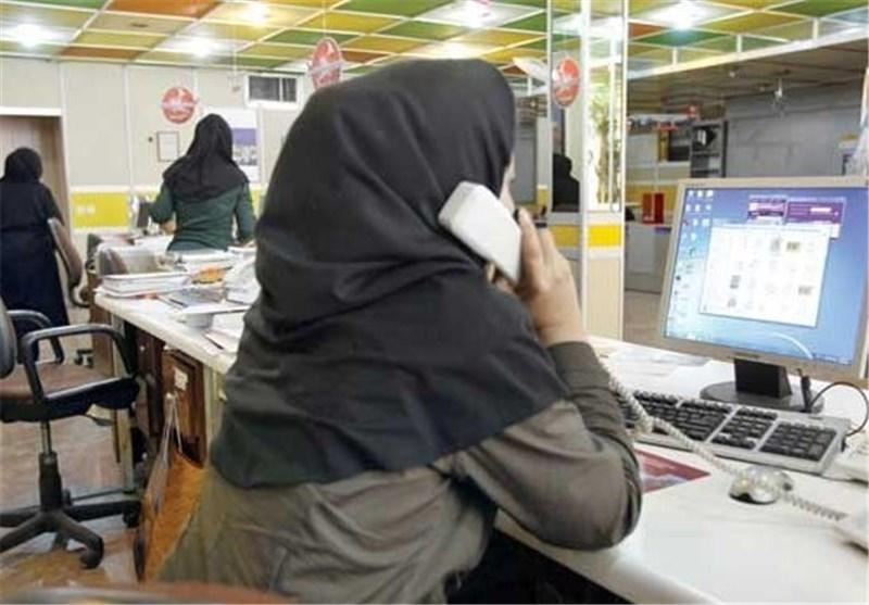 مزاحم تلفنی عجیب پلیس ۱۱۰ درستگیر شد