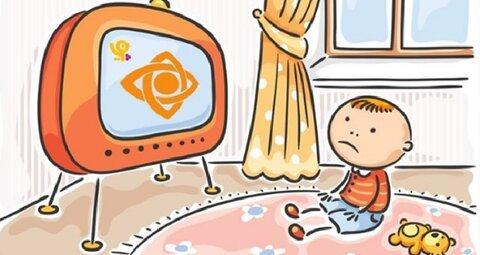 تبلیغات شبکه کودک