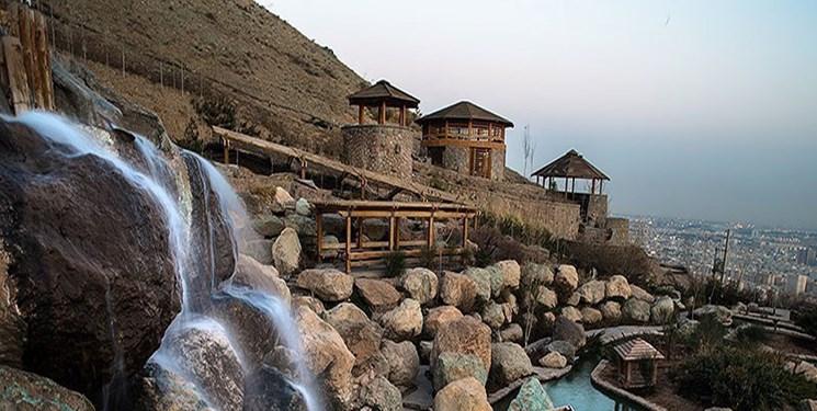 آبشار منطقه 22 تهران