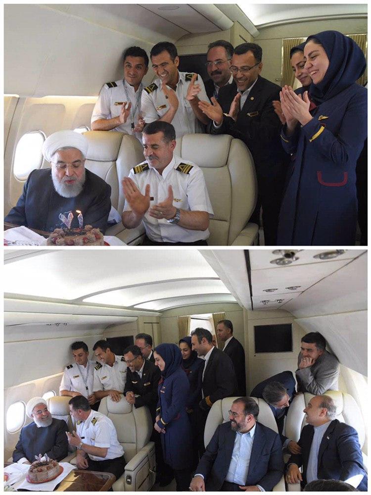 جشن تولد ۷۱ سالگی رئیس جمهور در هواپیما