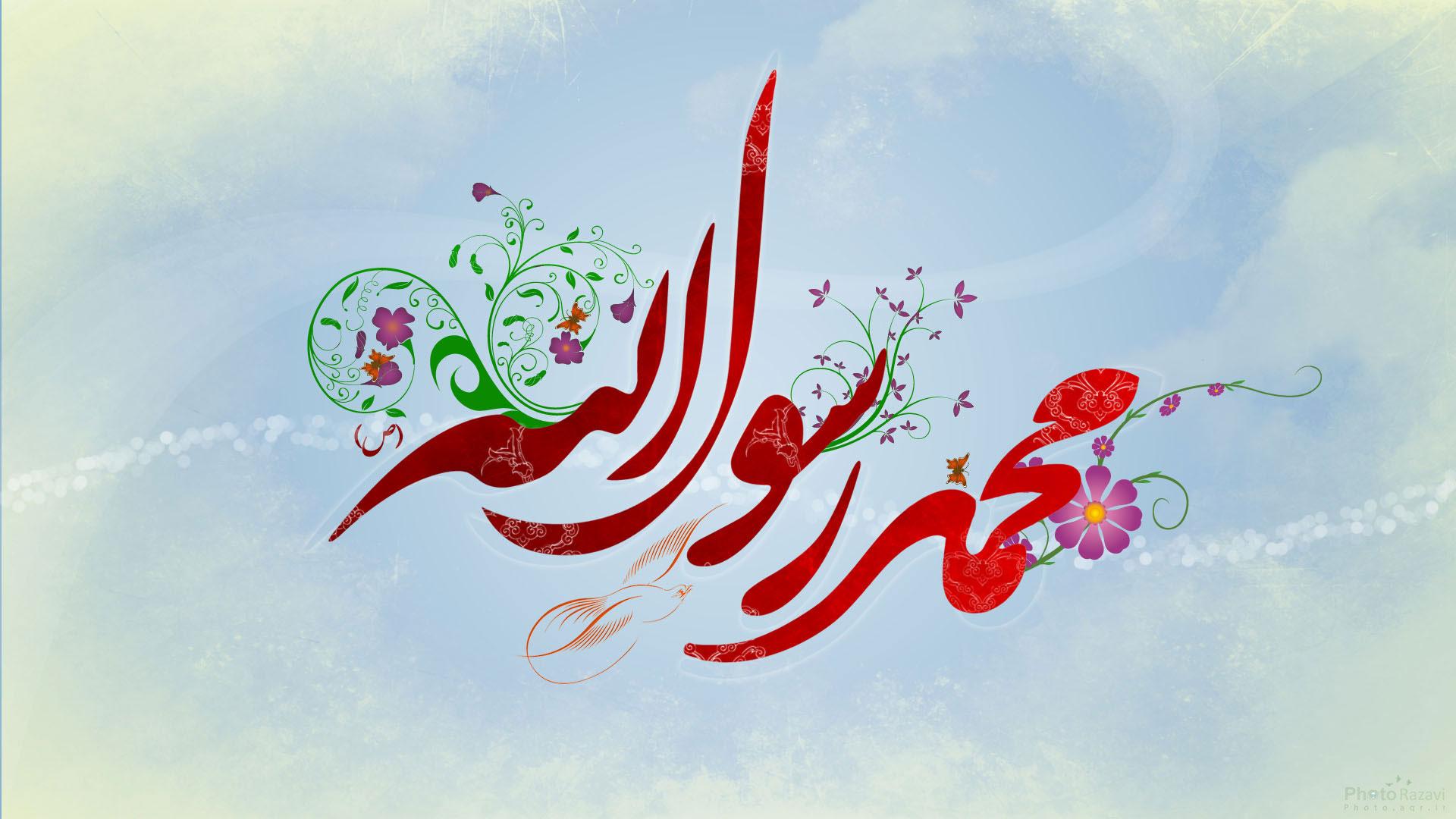 پوستر حضرت محمد (ص)