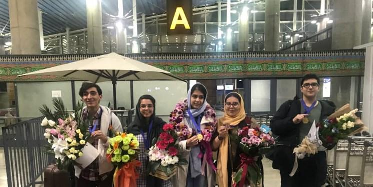 دانشآموزان ایرانی نخبه
