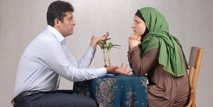 بحث زن و شوهر