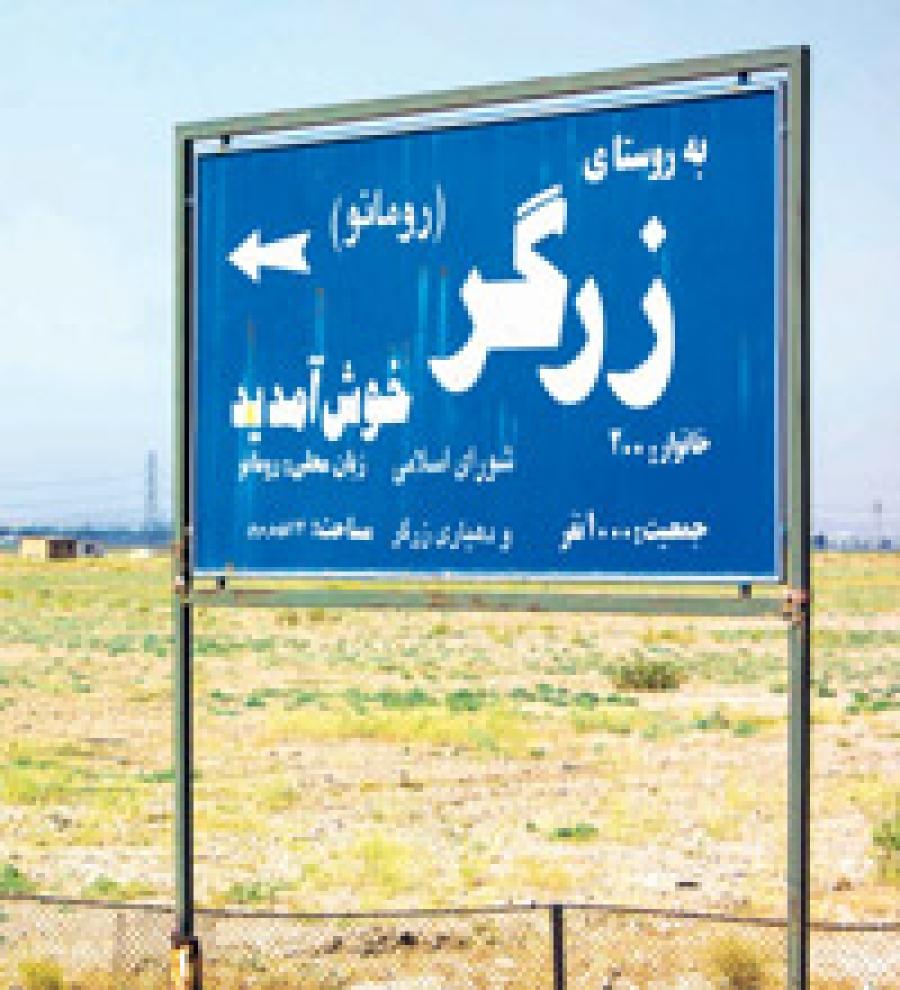 تقاوت تعطیلات ایران با سایر کشورهای جهان