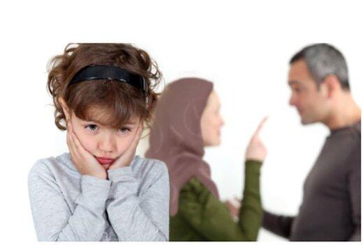 مشاجره والدین