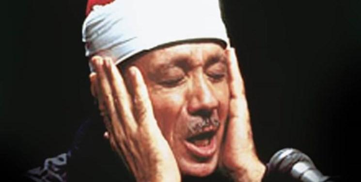 عبدالباسط