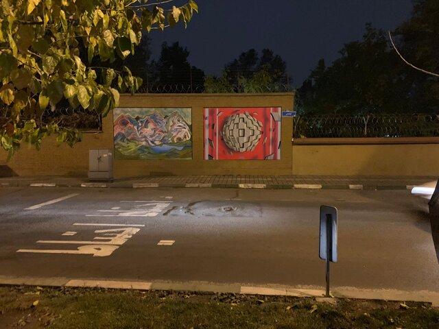 دیوار سفارت ایتالیا