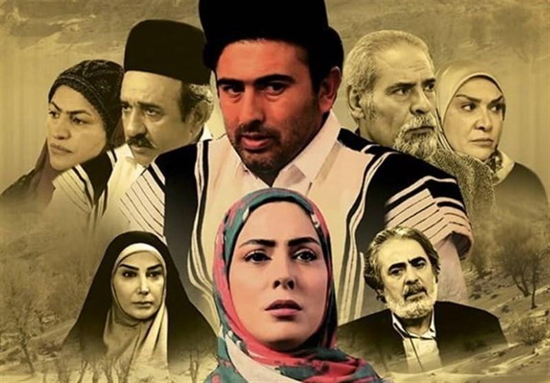 سریال ایرانی با موضوع حمله داعش
