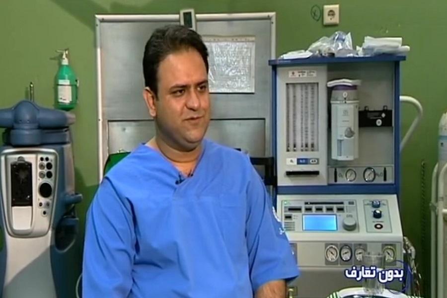بدون تعارف با آقای دکتری که بدون پول جراحی می کند