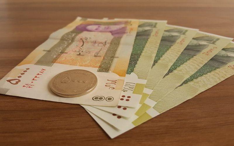 پول یارانه