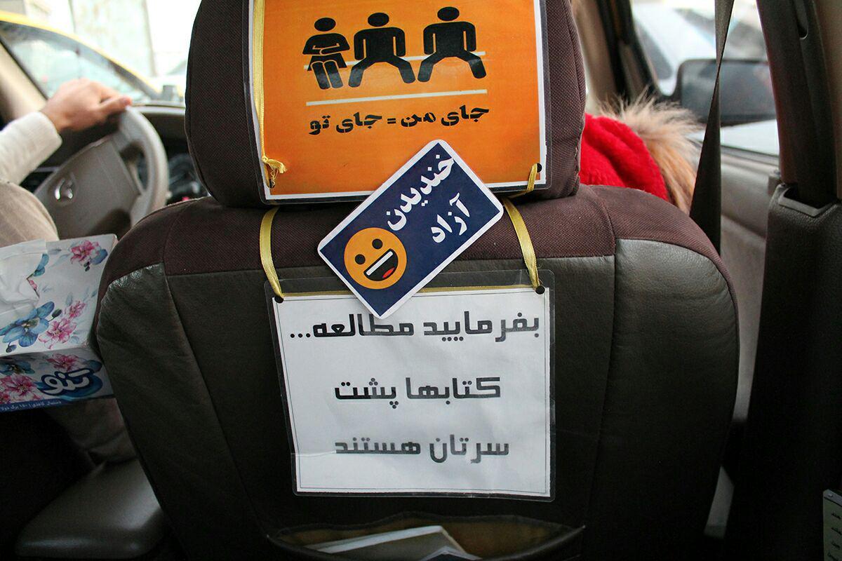 تاکسی خلاق