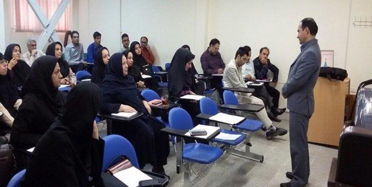 کلاس درس دانشگاه