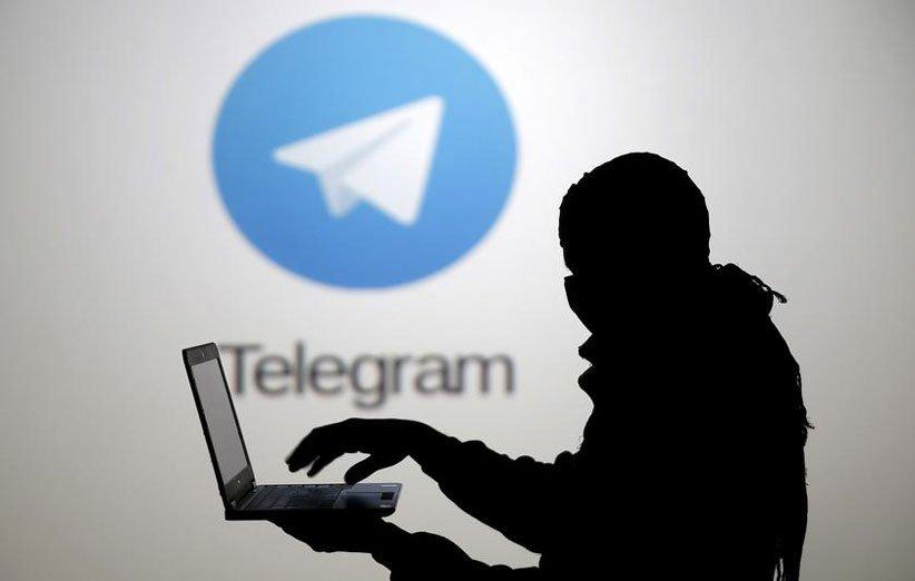 سرقت اطلاعات تلگرام