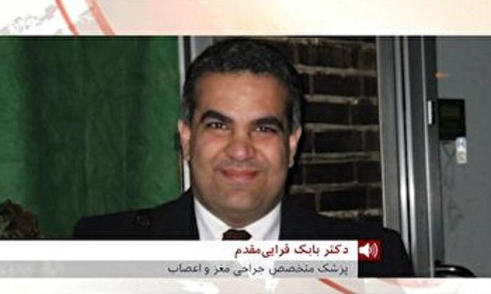 پزشک ایرانی