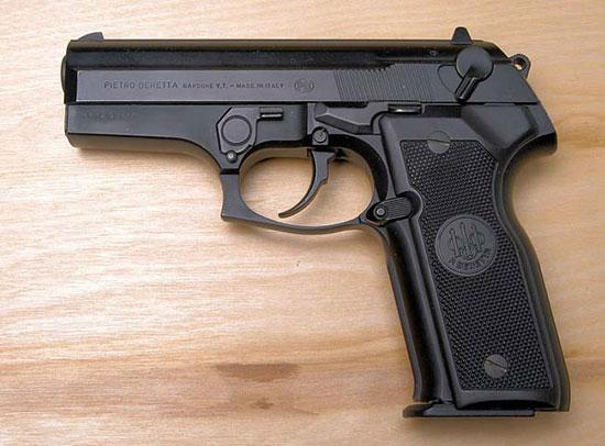 اسلحه ایرانی