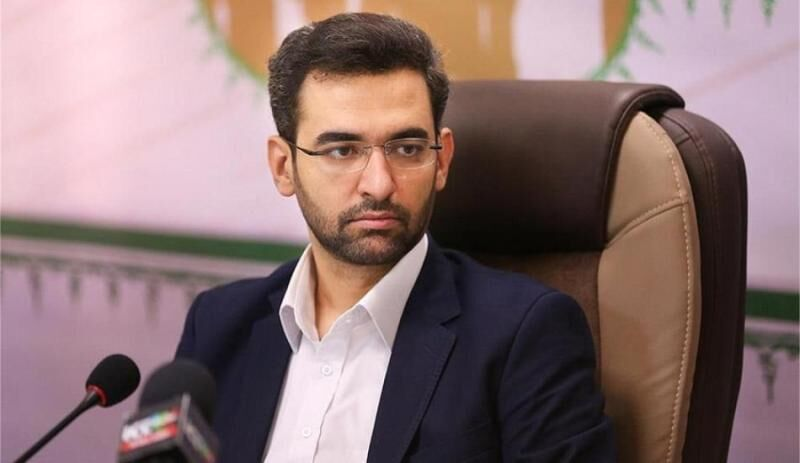 وزیر ارتباطات