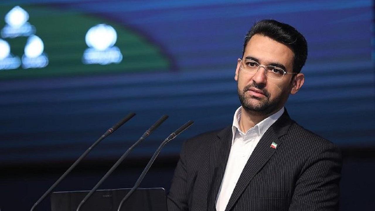 محمدجواد آذری جهرمی