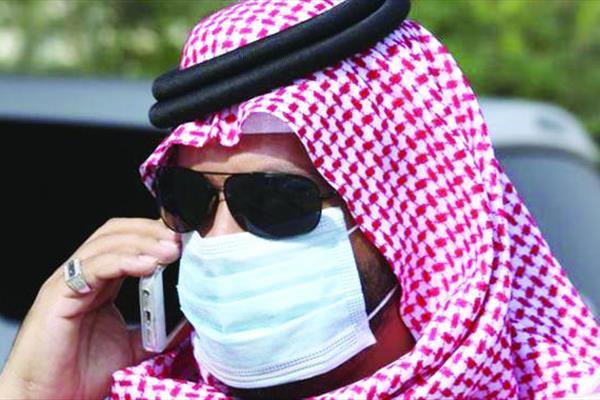 شهروند عربستانی